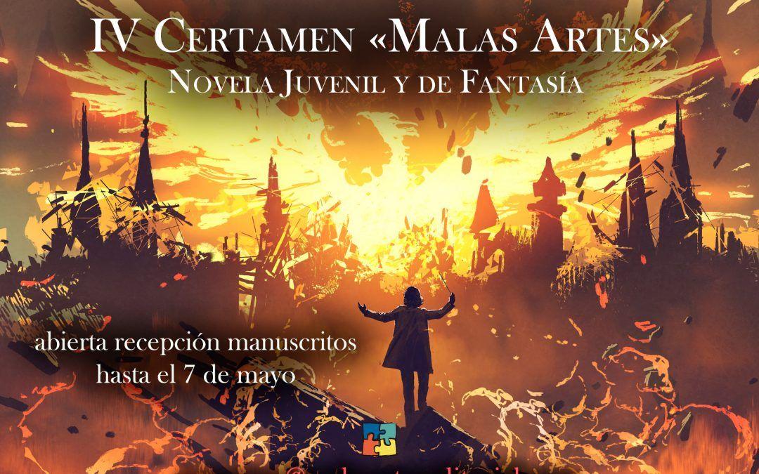 IV CERTAMEN «MALAS ARTES» DE NOVELA JUVENIL Y DE FANTASÍA